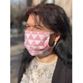 Mască de protecție pentru față - utilizare multiplă 1 buc.